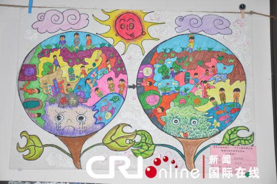 少年儿童低碳主题绘画获奖作品在京揭晓图片
