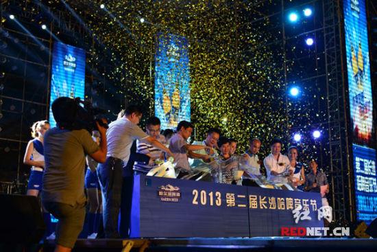 第2届长沙哈啤音乐节开幕 冰爽激情狂欢5夜不