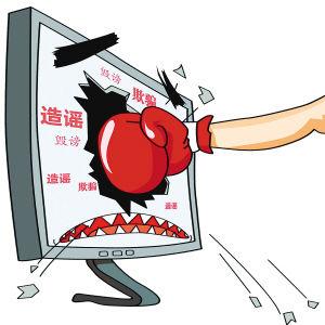 陕西公安行动打击网络犯罪侦办案件6起批捕22人