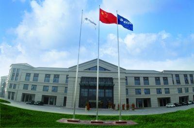 航天信息社会治安综合管理平台服务和谐中国建