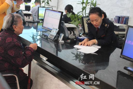 【郴州】资兴八旬老人带头申报房屋出租税