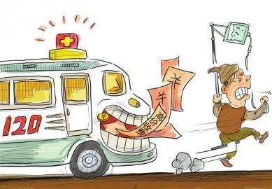 """为此记者采访了救护车所在单位,相关人士表示收费并无不妥:""""都是按照"""