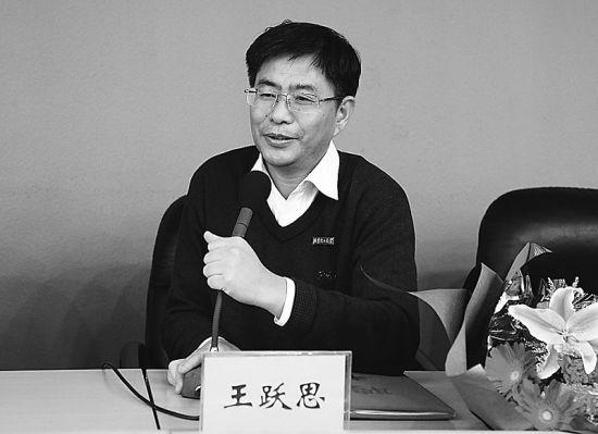 王跃思:京津冀霾污染四季有变化