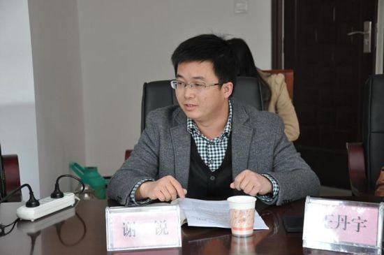 湖南省发展两型农业存在的问题及其治理对策