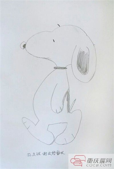 给支笔,你会把孩子画成哪种动物?