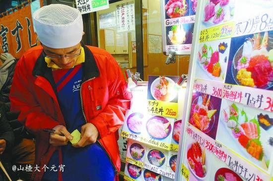 """老板娘海鲜批发_曝长沙马王堆海鲜水产市场售卖有毒""""死虾蟹"""""""
