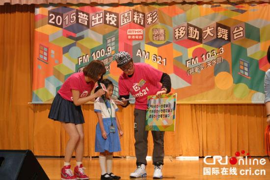 港电台推出普出校园精彩活动 学生艺人学习普通话