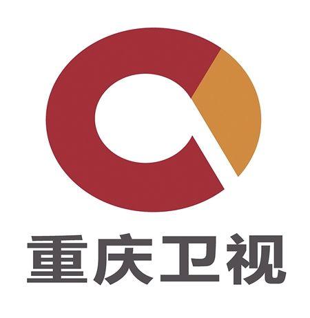 重庆电视台全新台标五一亮相