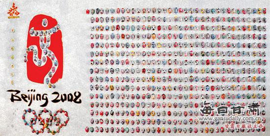 用玻璃胶制作的羊皮筏子   出生于甘肃,生长在甘肃的七旬老人乔永福,退休后凭着自己灵巧的双手和高超的技艺,在12年时间里,用木板、牙签、一次性筷子、果壳等生活废弃物,先后制成了《金城揽胜图》、《兰州握桥》、《敦煌莫高窟》、《临夏蝴蝶楼》等14件手工艺作品,这些精美绝伦、而又极具地方特色的工艺美术品,凝结着老人的心血和汗水,彰显着老人对生活的热爱及对家乡的深深依恋。   创作灵感源于儿时记忆   7月3日,记者来到位于兰州市西固区三毛小区乔永福的家中时,这位面容清瘦而精神矍铄的老人正趴在阳台一角的桌子