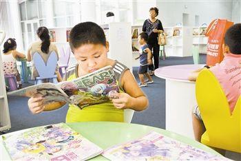 天津图书馆新增千余册优秀少儿读物