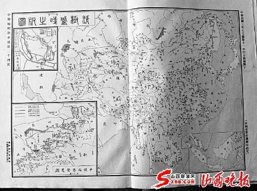 山西藏家收藏地图显示钓鱼岛是中国固有领土(图)
