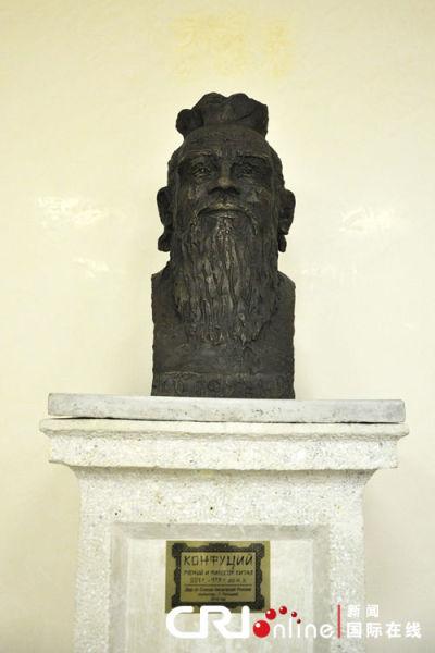 孔子铜像落户莫斯科国立国际关系学院(图)