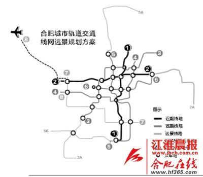 《合肥市城市轨道交通近期建设规划(2014-2020)环境影响评价第一次