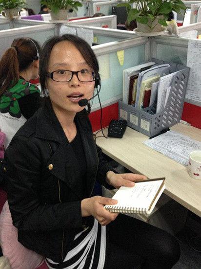 华夏人寿电销员的一天:微笑着面对生活(图)