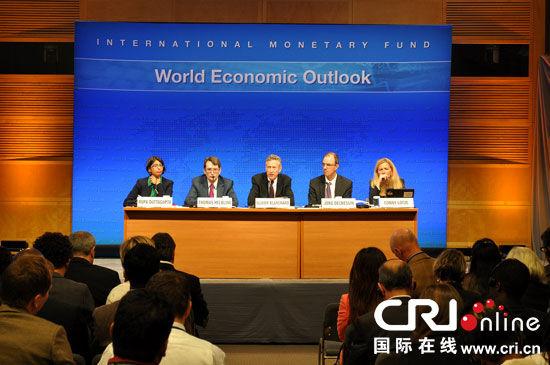 国际货币基金组织下调全球及中国经济增长预期