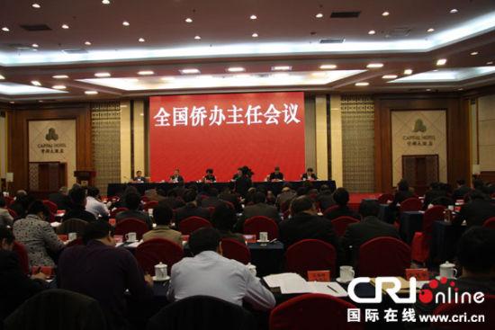 与挑战;二,深化了对侨务工作助力实现中国梦的认识