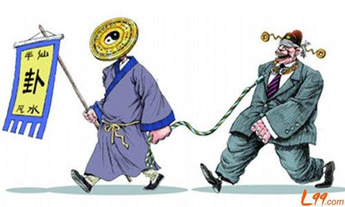 李春城将家里老人坟墓从东北迁往都江堰,聘请风水先生做道场等花费千万