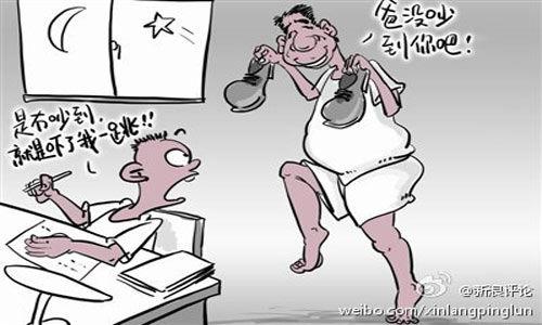 即便高考的重要性不言而喻,法律就该为高考让路吗?