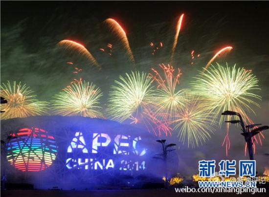 """美国彭博新闻社10日发表一篇文章,宣称从中国梦到亚太梦,差的不是钱,而是""""爱"""""""