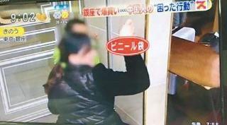 中国小孩日本街头小便被阻止