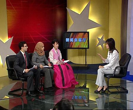 央视《新闻会客厅》:让我们说汉语吧