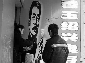臭豆腐店恶搞鲁迅画像引争议(图)