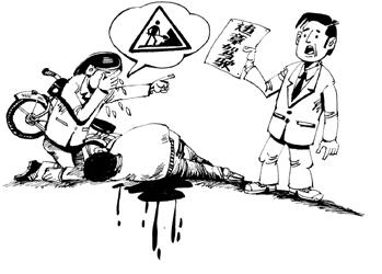 无照摩托车翻车司机死亡(附漫画)