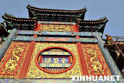 北京前门大街修缮完工再现清末民初风貌
