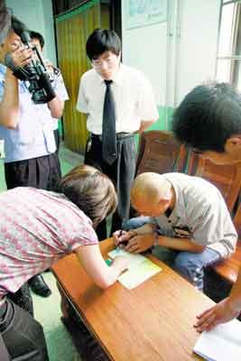 服刑人员捐款50万援建灾区学校
