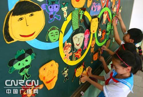 北京丰台小学生开展最美笑脸迎学校心理奥运小学图片