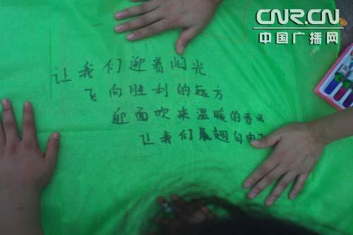 """""""手拉手""""皖川少年儿童爱心夏令营今天开营"""