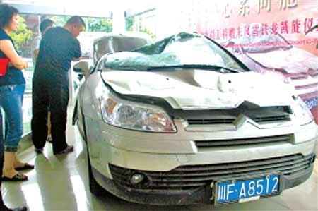 轿车车牌与地震日期巧合续:被特批取消灭失手续