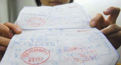 学校打白条拖欠60名老师17万元补贴(图)