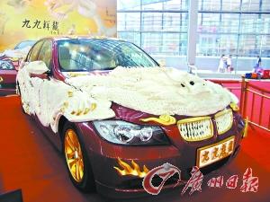 宝马车周身雕满巨龙牙雕价值2010万元(图)