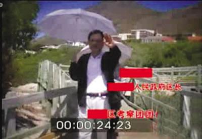 网友曝广东官员出国考察视频游沙漠看肚皮舞