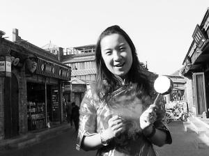 北京女孩应聘澳大利亚高薪护岛人(图)