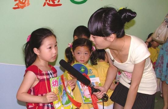 幼儿园宣传甲型h1n1流感知识