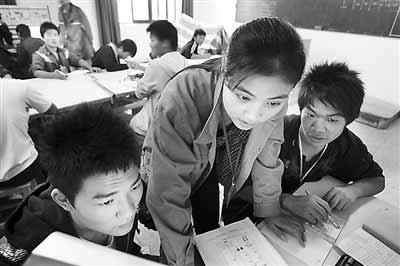 90后中专生被破格录取为教师(图)