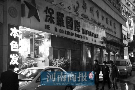 郑州天价头案理发店疑重新开张新店理发师否认