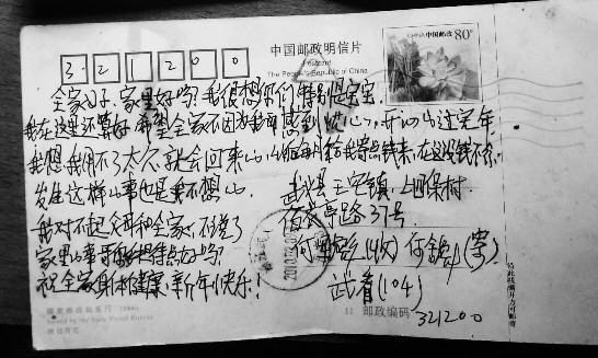 看守所称在押者发现时骤死百科互动口鼻流淤血技法家属睡觉粤绣图片