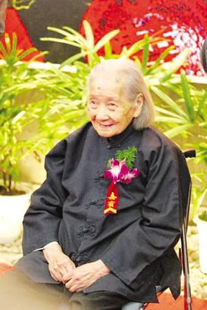 江苏年龄最大老人去世享年114岁被誉剪纸泰斗