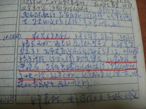 李恩率性爱_华龙娱乐9月27日讯(文/康桥)  近日,疑似天津某大学副教授李某\