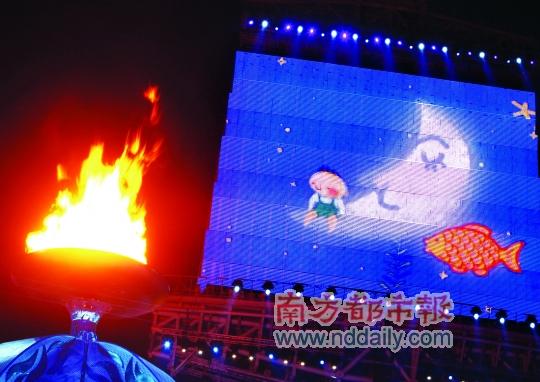 广东童谣《月光光》