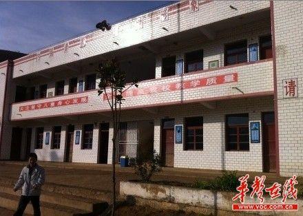 贵州黔西县花溪乡沙坝小学4月2日正式开火做饭