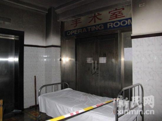 起火的手术室。新民晚报・新民网记者 许明 摄
