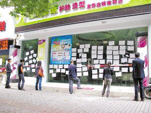 宁波某理发店外墙被贴近百张讨债 檄文