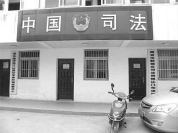 王浩工作的司法所,隐藏在一个小胡同内。