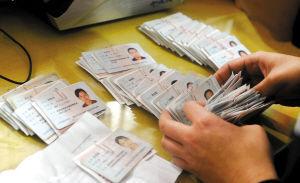 民警将查获的火车票对应购票者的身份证整理后,返还给购票者。