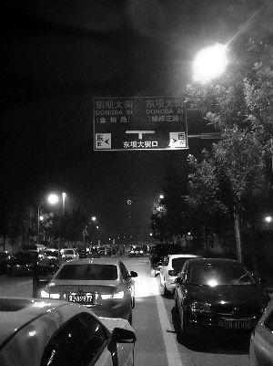 东坝居民区稀少、道路畅通。