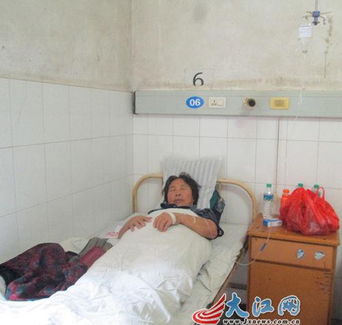 讨巧人六旬老太赵某仍躺在防治所